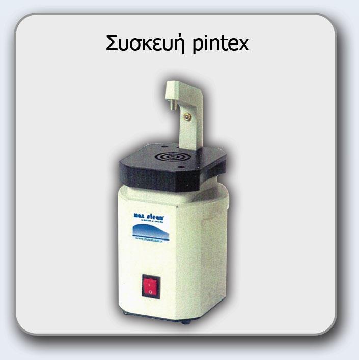 ΣΥΣΚΕΥΗ PINDEX Image